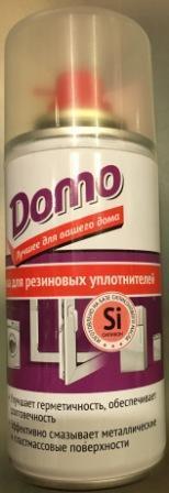 Смазка силиконовая 150мл DOMO