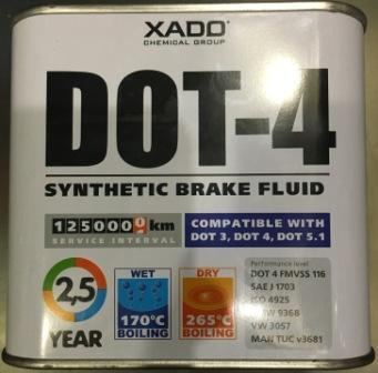 Тормозная жидкость ХАДО Dot-4 0,5 L