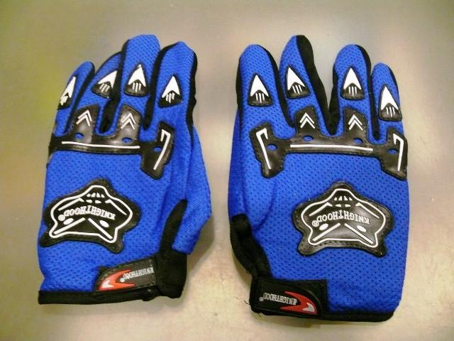 Перчатки синие