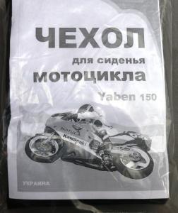 Фото Экипировка Чехол сидения YABEN-150