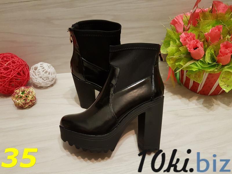 Ботинки чёрные Ботильоны, ботинки женские в Днепропетровске