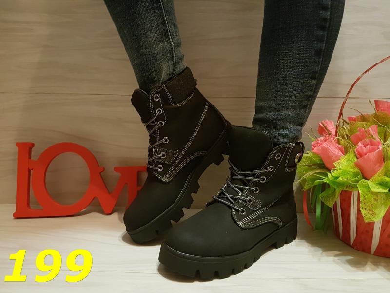 Ботинки тимбер черные с джинсовой вставкой