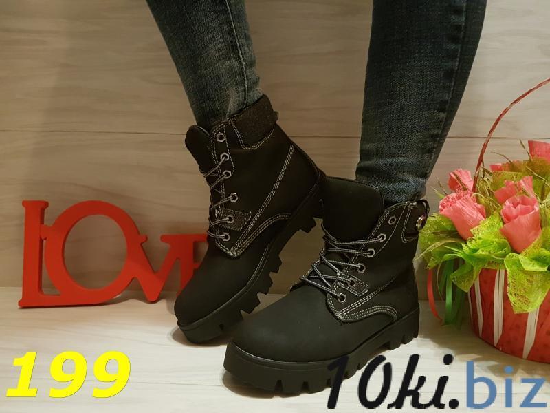 Ботинки тимбер черные с джинсовой вставкой Ботильоны, ботинки женские в Днепропетровске
