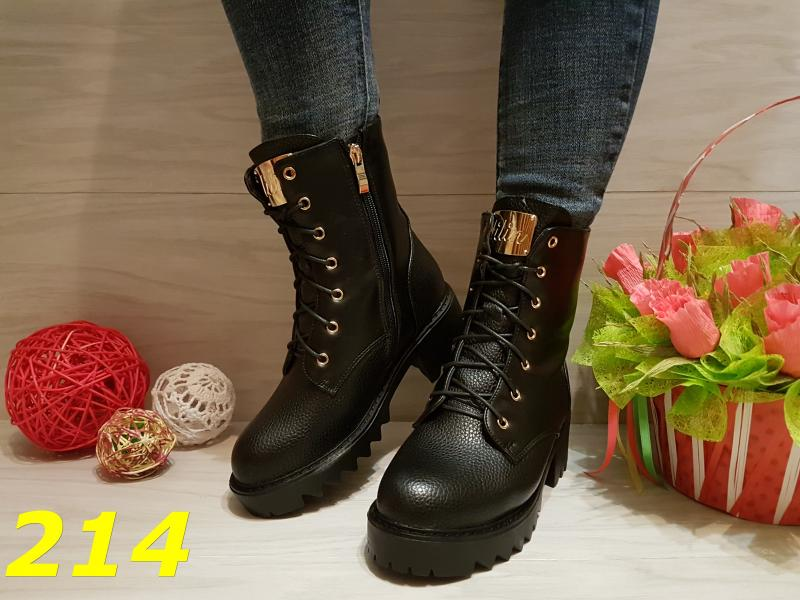 Ботинки зимние с пряжкой