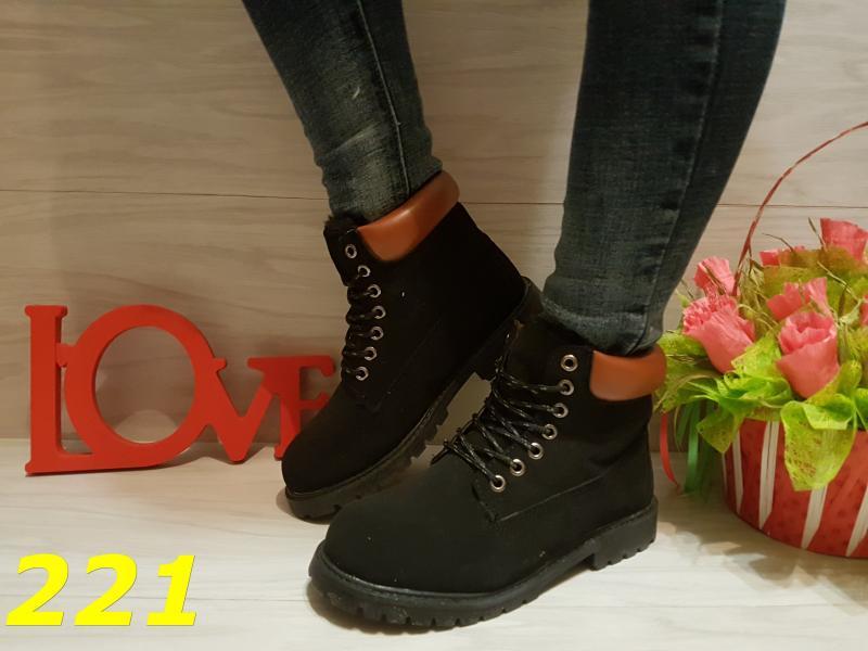 Ботинки тимберленды черные с коричневой вставкой