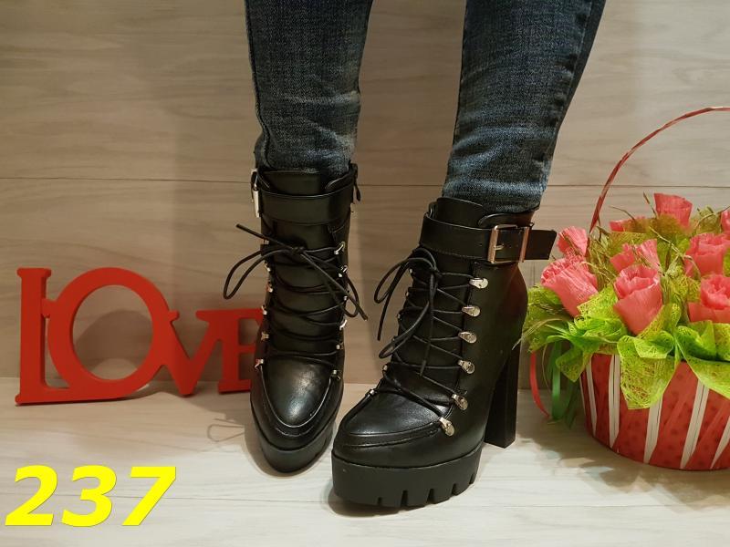 Ботинки тракторная подошва на шнурках