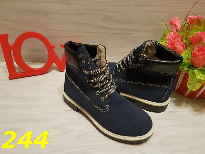 Ботинки тимбер синие