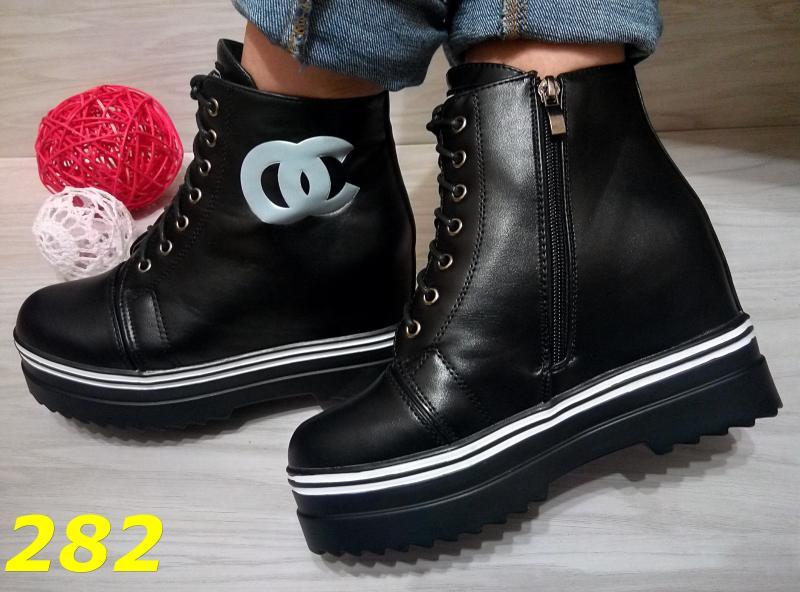Ботинки шанельки