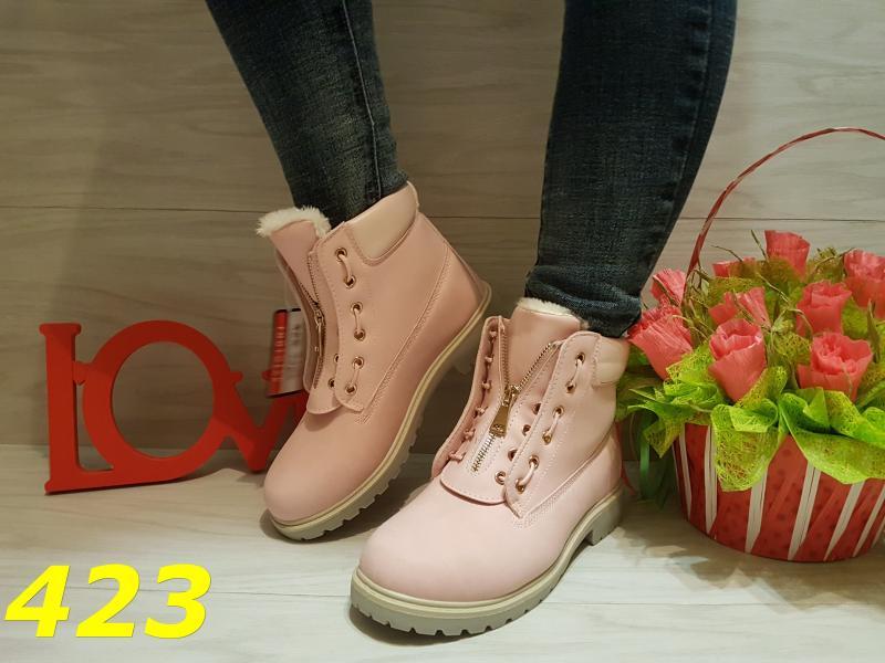 Ботинки тимберленды розовые с замочком