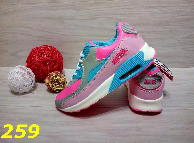 Кроссовки аирмакс розово-голубые