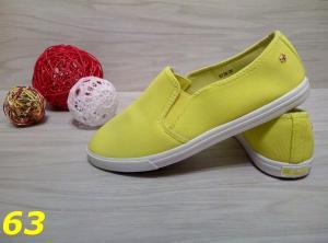 Фото Слипоны, криперы Слипы лимонные