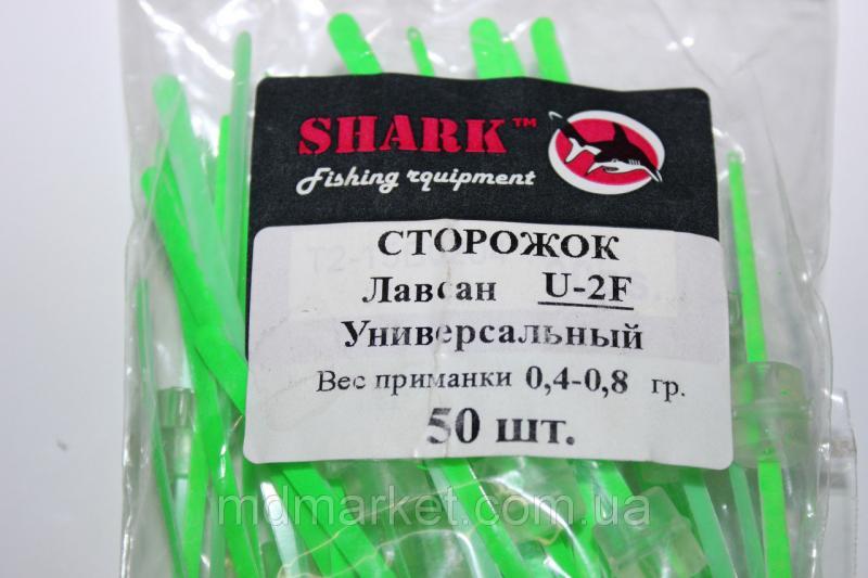 Сторожок Shark Лавсан Универсальный U-2F