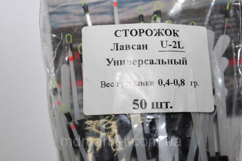 Сторожок Shark Лавсан Универсальный U-2L