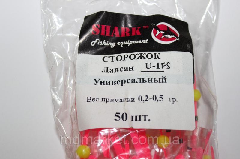 Сторожок Shark Лавсан Универсальный U-1FS