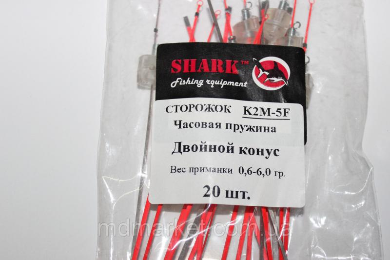 Сторожок Shark часовая пружина Двойной конус K2M-5F