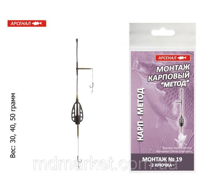 МОНТАЖ №19 - Оснастка для ловли карпа (метод 3-х гранный)