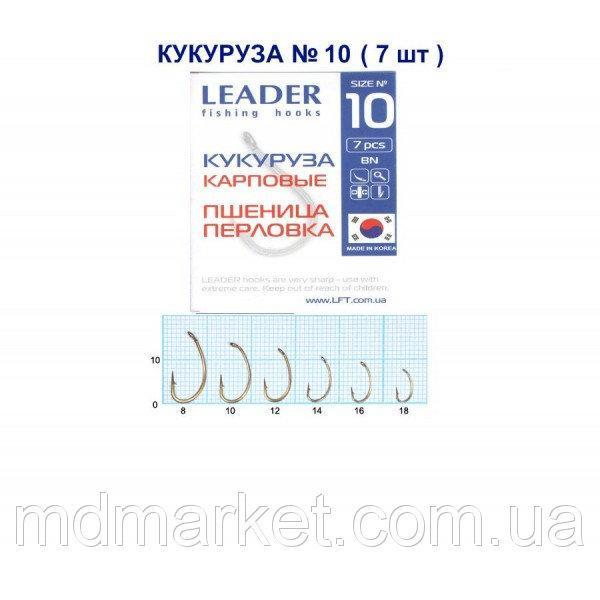 КРЮЧОК КАРПОВЫЙ LEADER КУКУРУЗА №18