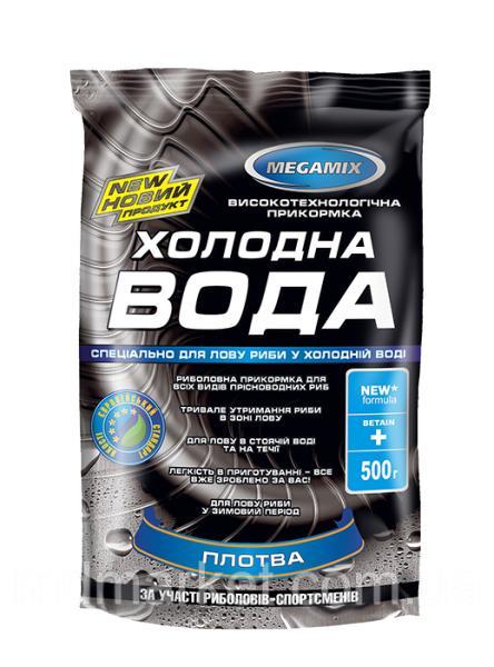 """Megamix """"Холодная вода""""  ПЛОТВА"""