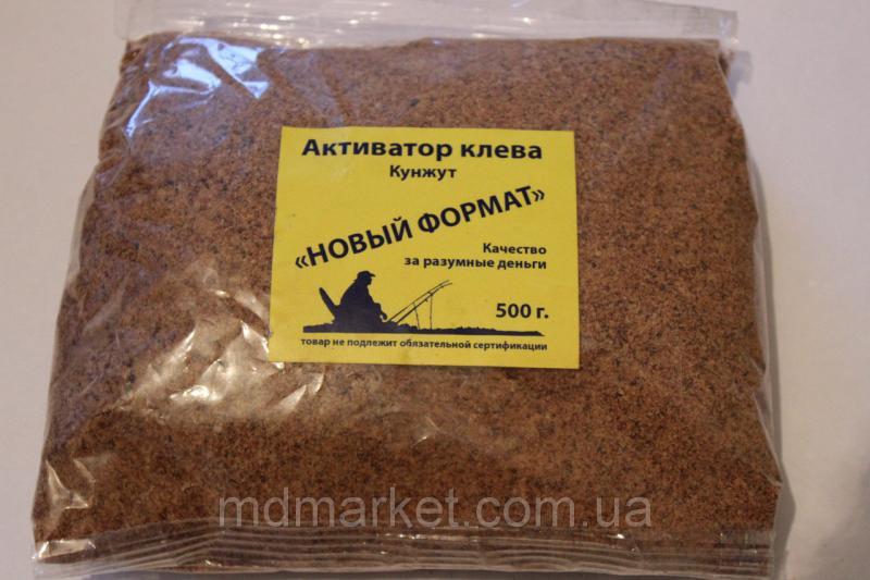 """Активатор клева """"Кунжут"""" 500 г"""