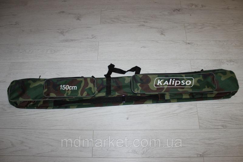 Чехол Kalipso 150см 2-х секционный жесткий каркас камуфляж