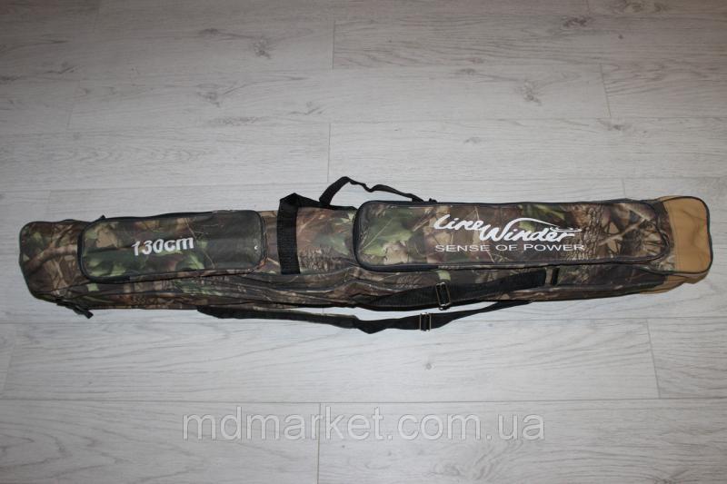 Чехол LineWinder 130см 3-х секционный Дуб