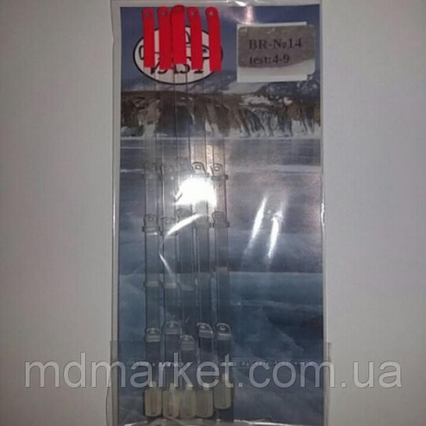 Лавсановый кивок рессорного типа (Балансирный) 160 мм. (test 4-9)