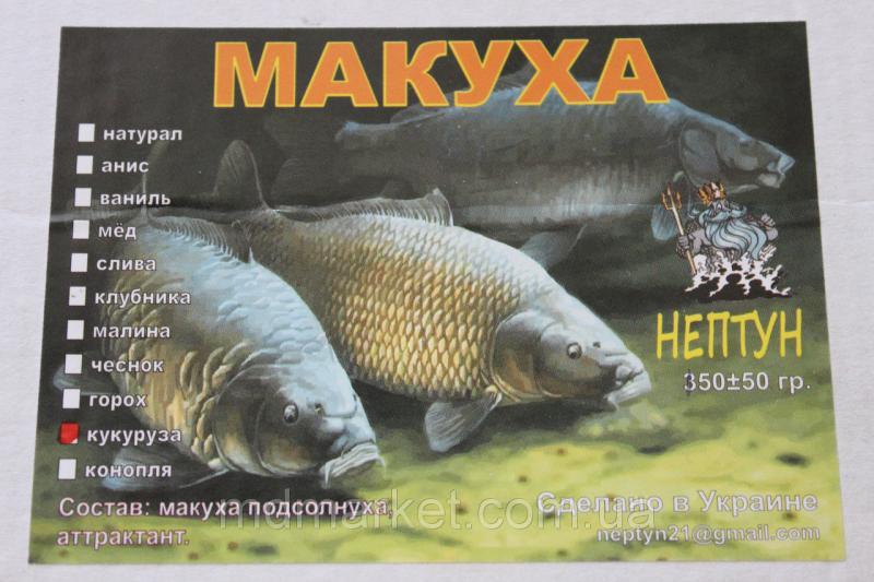 Макуха Нептун мед