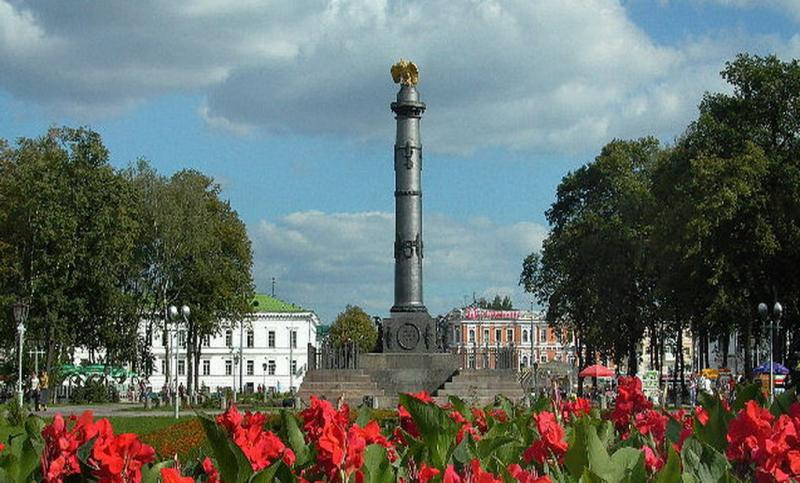 Полтава - Симферополь