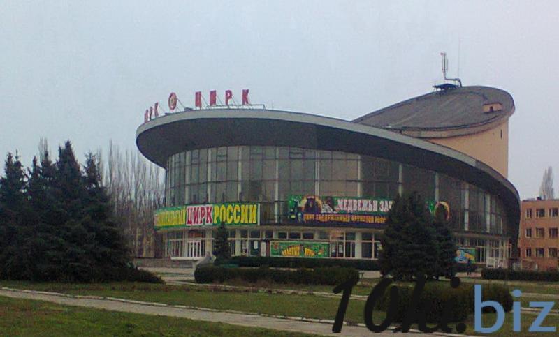 Кривой Рог - Ялта Пассажирские перевозки на Электронном рынке Украины