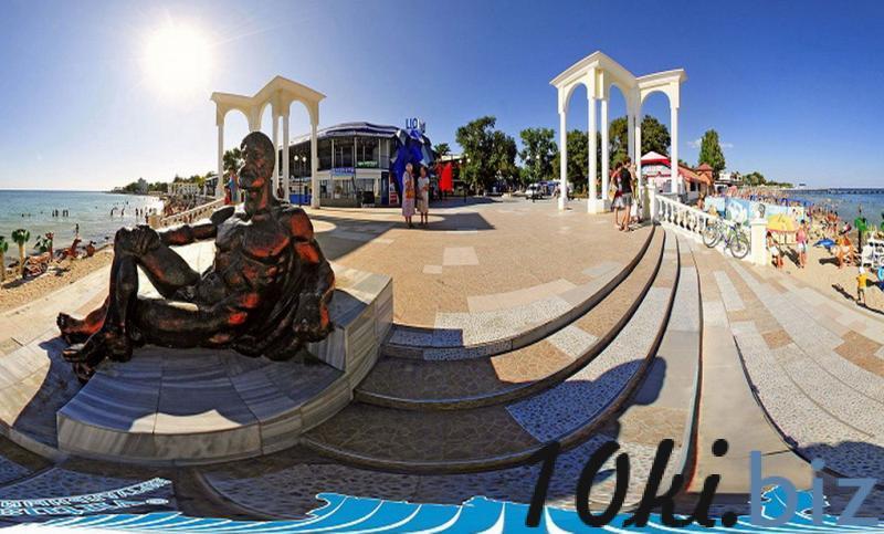 Киев - Евпатория Пассажирские перевозки на Электронном рынке Украины