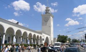 Славянск - Симферополь