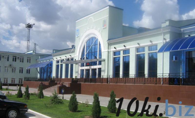 Покровск(Красноармейск) - Джанкой Пассажирские перевозки на Электронном рынке Украины
