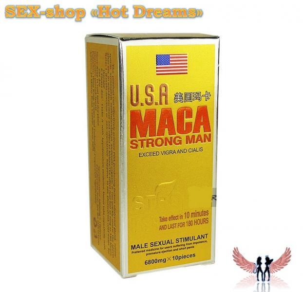 Фото НОВИНКИ! возбудители для мужчин и женщин Препарат для потенции Мака, USA Maca Strong Man обладает высокой продолжительностью