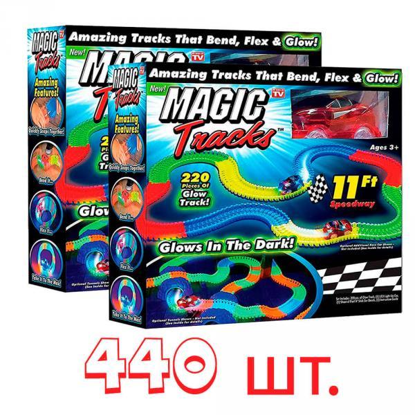 MAGIC TRACKS (ЧУДО-ТРЕК) 440 ДЕТАЛЕЙ