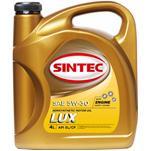 Sintec / Sintoil Люкс 5w30 4л
