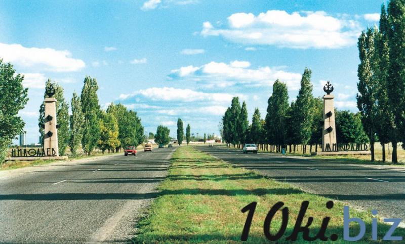 Джанкой - Николаев Пассажирские перевозки на Электронном рынке Украины