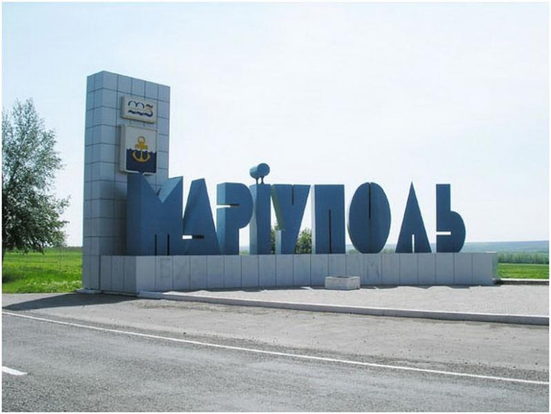 Керчь - Мариуполь