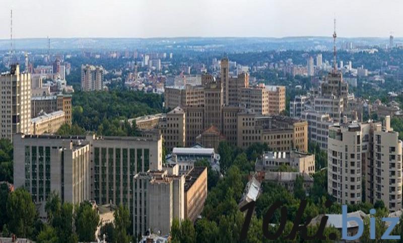 Керчь - Харьков Пассажирские перевозки на Электронном рынке Украины