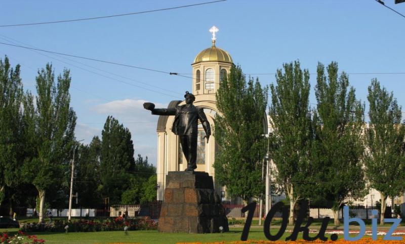 Ялта - Бахмут (Артемовск) Пассажирские перевозки на Электронном рынке Украины