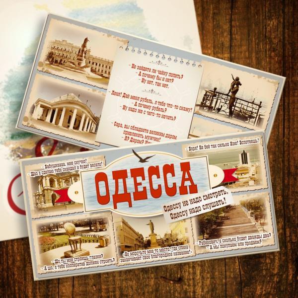 """Шоколадная плитка """"Одесса"""" 85г"""