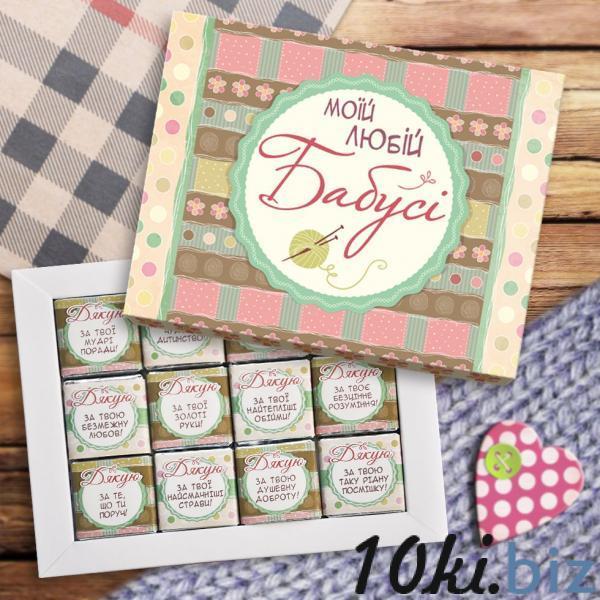 """Шоколадный набор """"Бабусі"""" 60г Шоколад, конфеты на Электронном рынке Украины"""