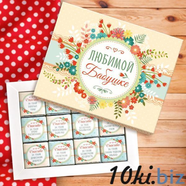 """Шоколадный набор """"Любимой бабушке"""" 60г Шоколад, конфеты на Электронном рынке Украины"""