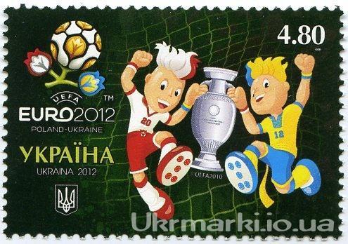 2012 № 1202 почтовая марка Славко и Славек ЕВРО 2012 Спорт Футбол