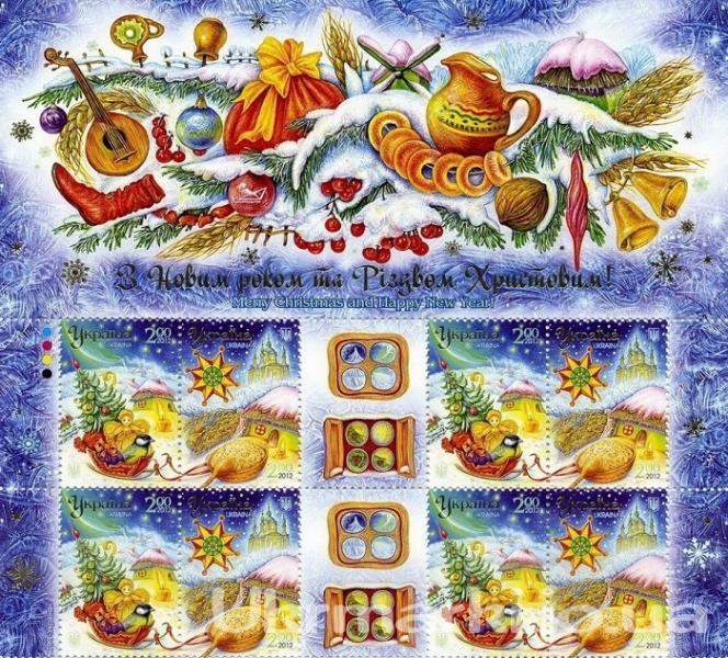 Фото Почтовые марки Украины, Почтовые марки Украины 2012 год 2012 № 1260-1261 верхняя часть листа почтовых марок Новый год и Рождество
