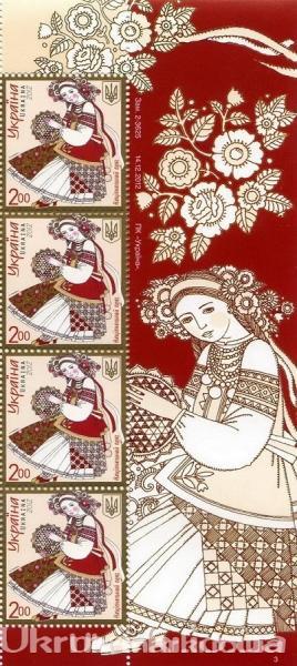 Фото Почтовые марки Украины, Почтовые марки Украины 2012 год 2012 № 1267 почтовые марки боковая часть листа Национальная одежда