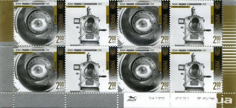 Фото Почтовые марки Украины, Почтовые марки Украины 2012 год 2012 № 1268-1269 квартблок из сцепок почтовых марок Человек с киноаппаратом