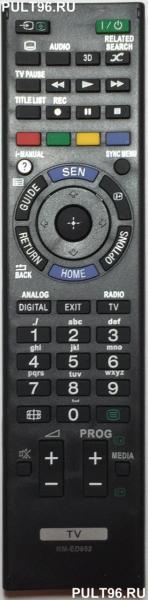 Пульт Sony RM-ED052