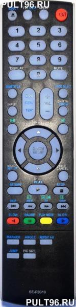 Пульт Toshiba SE-R0319