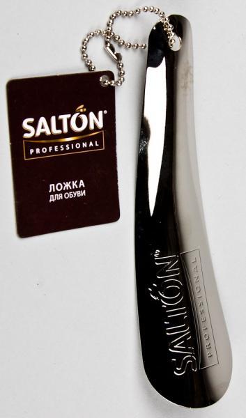 Ложка для обуви металлическая SALTON Professional (16 см)