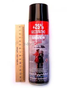 Фото Средства по уходу за обувью, Аэрозоли-краски для кожи Спрей водоотталкивающий, универсальный 250мл, Silver Protector